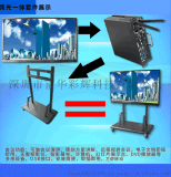 富华彩辉 85寸背光教学一体机多功能 一整套件