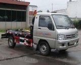 科晖车厢可卸式垃圾车-FKH5030ZXXBJ5型
