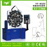 银丰YF-8322电脑线材成型机 2.5mm电脑数控弹簧机