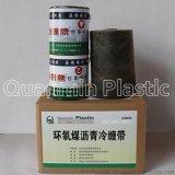 厂家直销环氧煤沥青冷缠带,钢铁管道外壁防腐,常温型 0.80mm