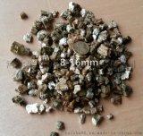 蛭石价格 蛭石厂家 混合蛭石 农业种植蛭石