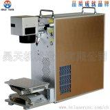 工业打标机、激光打标机样品、打标机价格