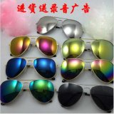 跑江湖地摊10元模式太阳眼镜金属镀膜太阳镜男士太阳眼镜厂家直销