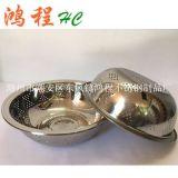 热销 不锈钢洗米盆 无磁反边洗菜盆 小孔沥水盆 厨房用品洗米筛