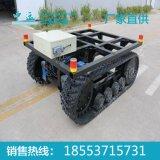 无线遥控履带式运输车,履带式运输车