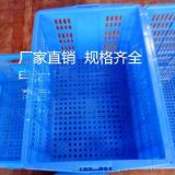 长方形塑料盒塑料筐水果筐蔬菜筐镂空周转箱网眼塑料盒收纳盒