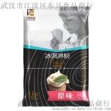 武汉厂家直销批发家用商用冰淇淋机东具软冰淇淋粉硬冰淇淋粉冰淇淋蛋筒冰淇淋脆筒冰淇淋威化筒冰淇淋华夫筒冰淇淋纸碗