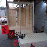 專業定做木箱 天然優質木材包裝箱 進出口免薰蒸木箱