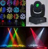 菲特TL093 10W /30WLED摇头图案灯,KTV包房图案灯,KTV包房效果灯,KTV智能灯光