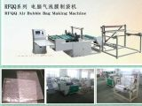瑞申机械厂家供应珍珠棉制袋机,二十多年行业经验 品质保证的厂家
