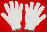 一款高質量勞保防護細線棉紗手套物美價廉集芳品牌