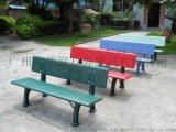 高尔夫球场地休息椅 大型文体广场体育休闲椅  户外网球场地休息椅图片