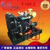 供应优质潍坊华东R4105ZP柴油发动机