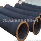 厂家热销输水胶管 疏浚胶管 品质优良