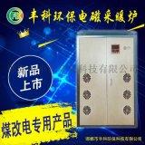 丰科DNQ10-07100/100KW双开门家用电磁采暖炉
