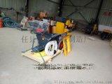 土坡边坡加固喷浆机护坡挂网水泥浆喷浆机