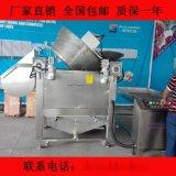 供应带鱼油炸机 黄花鱼油炸机 连续自动控温油炸机