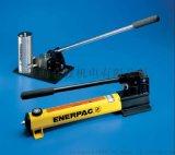 恩派克ENERPAC超高压手动泵P-2282