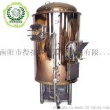 厂家直销发酵罐糖化罐300升500升1000升