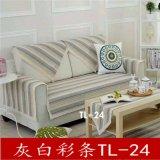 厂家供应180幅宽棉麻沙发坐垫布灰白彩条
