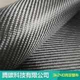 生产日本东丽碳纤维布3k240克定型布