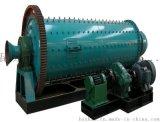 恒兴选矿设备供应定做GZM2736干式球磨机