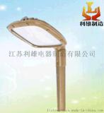 HRD93系列防爆LED灯(ⅡC)HRD93常州防爆灯具生产厂家