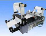 东莞实验室专用涂布机/上海实验室用涂布机/江门实验室涂布机