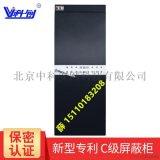 华北地区供应-7037  37U 电磁屏蔽机柜   B级 C级