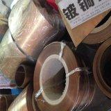 c17200铍铜带,进口ngk铍铜带,低价销售