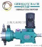 进口液压隔膜计量泵|进口机械隔膜计量泵|欧洲(巴赫)品牌