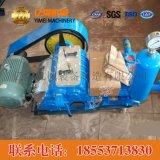 BW泥浆泵 BW泥浆泵价格,BW泥浆泵参数