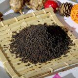 品汇SG3锡兰红茶