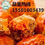 膏满堂麻辣小龙虾尾即食龙虾球海鲜熟食香辣虾尾鲜活制作200g装
