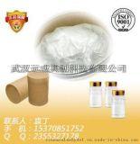 碳酸氢铵  1066-33-7