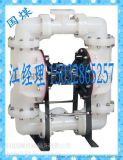 BQG100/0.3气动隔膜泵