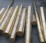 供应国标QSn4-3锡青铜板材棒材线材管材