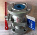 液氨低温球阀 AQ41F低温球阀 液氨专用球阀