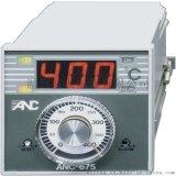 原装正品ANC-272旋钮无显示温度控制器72*72