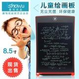 8.5寸lcd液晶手寫板寫字板益智早教塗鴉兒童畫板 留言板 工廠