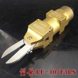 威莱仕LF-10/F3LS塑料材质专用气动剪刀/气剪钳 机械手塑胶水口