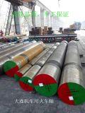 锻造优质37SiMn2MoV高级调质钢/圆钢/方钢/锻件/齿轮/螺栓/37SiMn2MoV转子轴