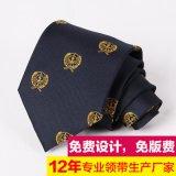 涤丝提花领带定制公司标记logo领带来样来图定做嵊州领带生产厂家