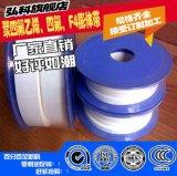 聚四氟乙烯膨體帶 矩形耐高溫腐蝕四氟密封彈性帶 軟體橡膠密封條