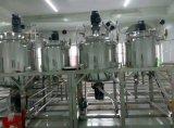 供应蒸汽加热化工生产均质加热乳化罐
