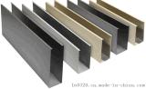 海南工程黑色铝方通吊顶,型材铝方通天花吊顶,厂家直销