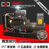 厂家直销潍柴裕兴150KW电子调速R6113AZLD发电机组 150千瓦柴油发电机组斯坦福无刷发电机