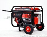 伊藤动力YT6500DCE3-2汽油发电机5kw