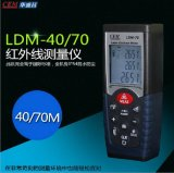 CEM华盛昌LDM-70米激光测距仪电子卷尺