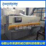剪板機 擺式液壓剪板機 4×2500 數控剪板機 品牌廠家